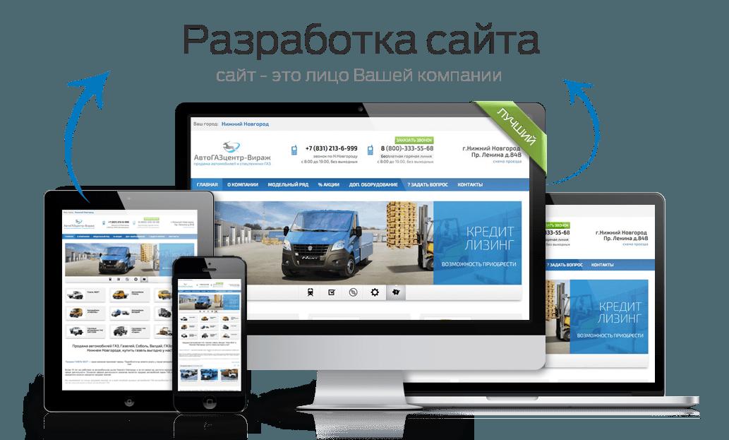 Создание сайтов разработка продвижение и раскрутка сайта дизайн-студия создание поддержка и продвижение сайтов phpbb