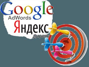 kontekstnaya-reklama-v-odesse