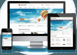 Вас интересует создание сайтов «под ключ»?