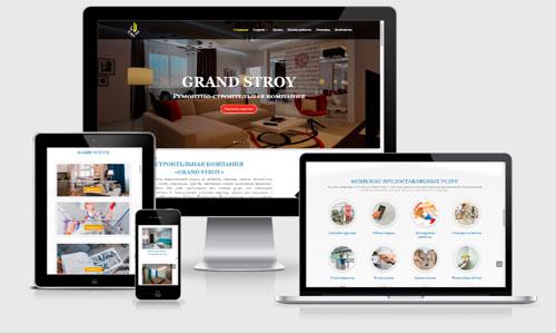 Строительная компания Grande Stroy