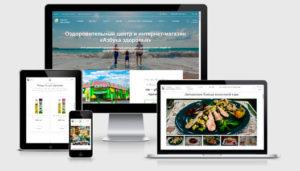 Азбука Здоровья - Оздоровительный центр, интернет-магазин