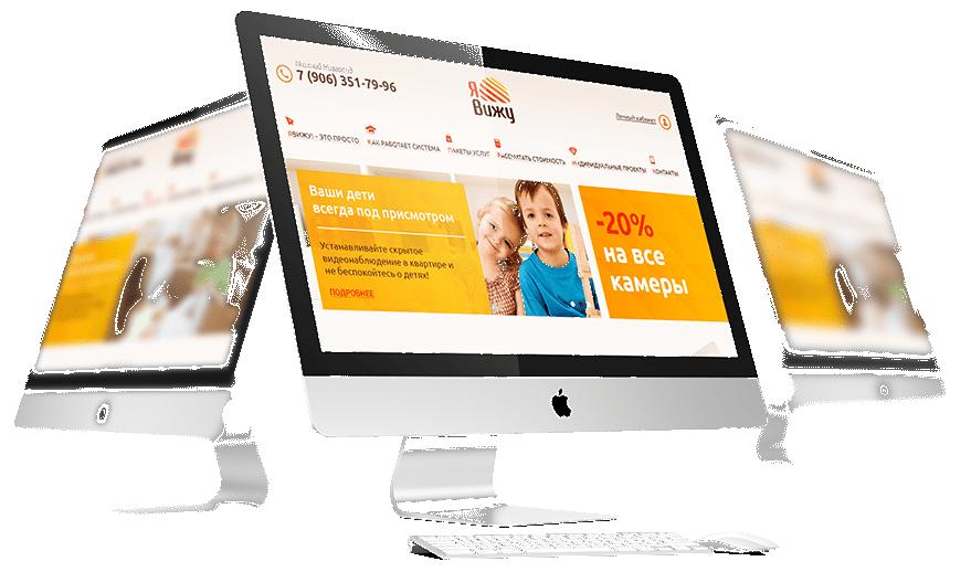 Разработка сайтов Одесса, Киев