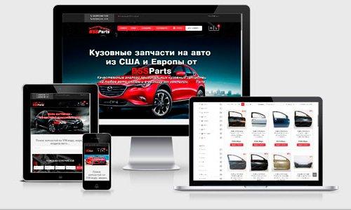 Интернет-магазин автозапчастей BSS-Parts