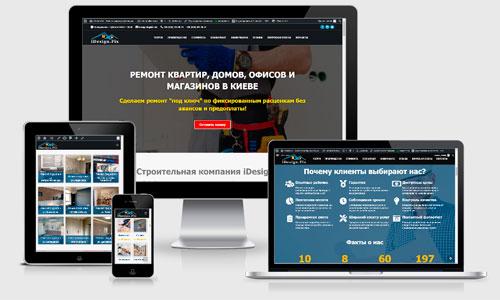 Корпоративный сайт - Строительная компания iDesign.Fix