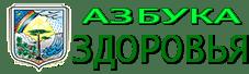 Логотип Азбука Здоровья