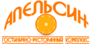 otel-apelsin