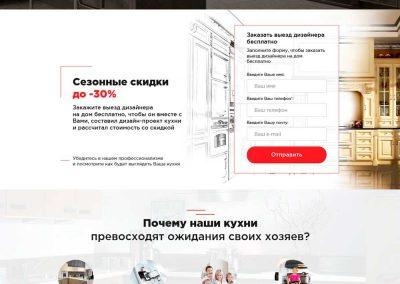 Диадема — производство мебели